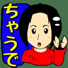 Nachio sticker #4853173
