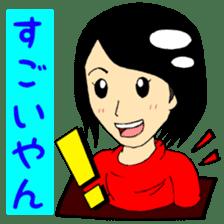 Nachio sticker #4853175