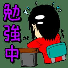 Nachio sticker #4853181