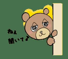 JIRO-san (JP ver.) sticker #4853507