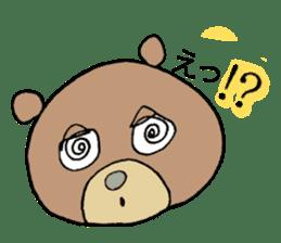 JIRO-san (JP ver.) sticker #4853509