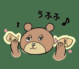 JIRO-san (JP ver.) sticker #4853514