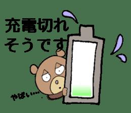 JIRO-san (JP ver.) sticker #4853516
