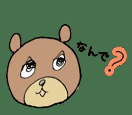 JIRO-san (JP ver.) sticker #4853518