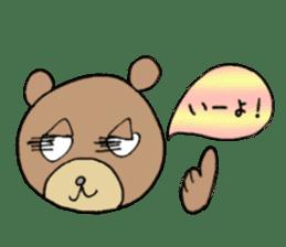 JIRO-san (JP ver.) sticker #4853521
