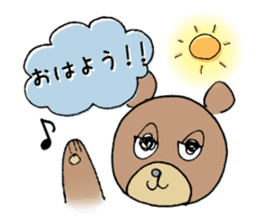 JIRO-san (JP ver.) sticker #4853524