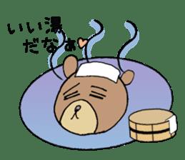 JIRO-san (JP ver.) sticker #4853526