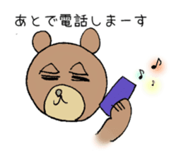 JIRO-san (JP ver.) sticker #4853527