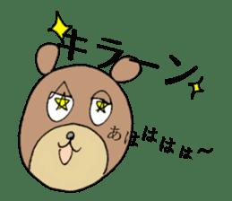 JIRO-san (JP ver.) sticker #4853532