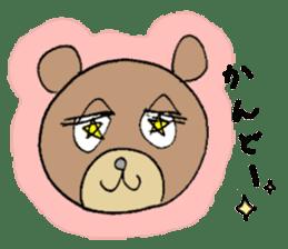 JIRO-san (JP ver.) sticker #4853533
