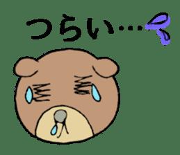 JIRO-san (JP ver.) sticker #4853538