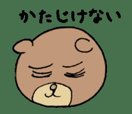 JIRO-san (JP ver.) sticker #4853539