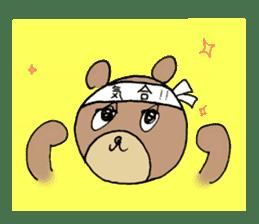 JIRO-san (JP ver.) sticker #4853540