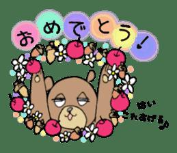JIRO-san (JP ver.) sticker #4853542
