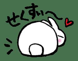 LaLaLa bunny sticker #4854831
