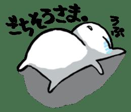 LaLaLa bunny sticker #4854835