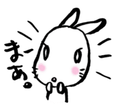LaLaLa bunny sticker #4854846