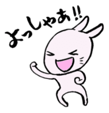 LaLaLa bunny sticker #4854849