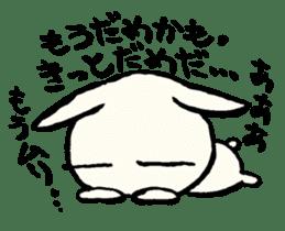 LaLaLa bunny sticker #4854853