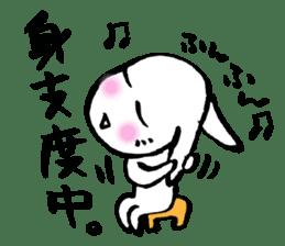 LaLaLa bunny sticker #4854857