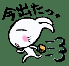 LaLaLa bunny sticker #4854858