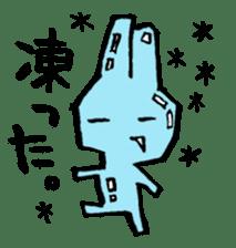 LaLaLa bunny sticker #4854861