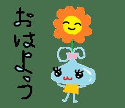 Pretty girl of water drop sticker #4854904