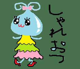 Pretty girl of water drop sticker #4854924