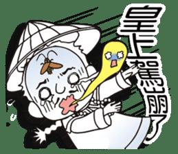 heymi daren - LOHAS sticker #4857320