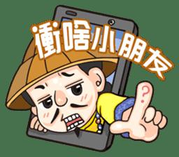 heymi daren - LOHAS sticker #4857329