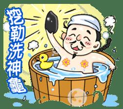 heymi daren - LOHAS sticker #4857337