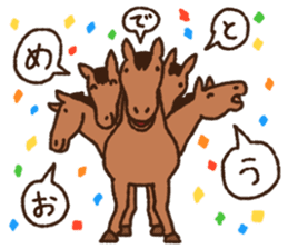 Horses sticker #4857882