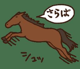 Horses sticker #4857903