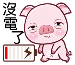 Lovely Piggy Doll sticker #4863048