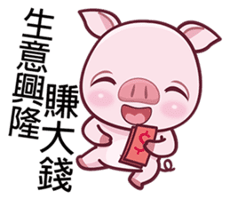 Lovely Piggy Doll sticker #4863056