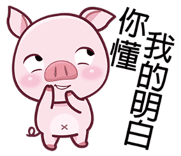 Lovely Piggy Doll sticker #4863059