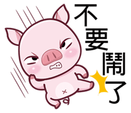 Lovely Piggy Doll sticker #4863061
