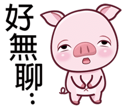 Lovely Piggy Doll sticker #4863062