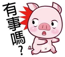 Lovely Piggy Doll sticker #4863063