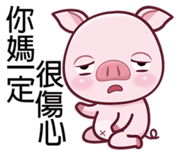 Lovely Piggy Doll sticker #4863064