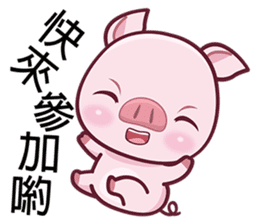 Lovely Piggy Doll sticker #4863068