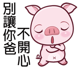 Lovely Piggy Doll sticker #4863072