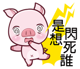 Lovely Piggy Doll sticker #4863074