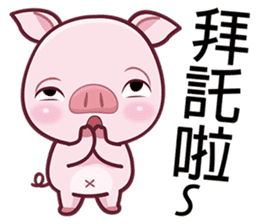Lovely Piggy Doll sticker #4863077