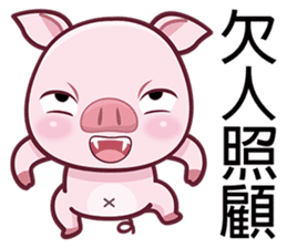 Lovely Piggy Doll sticker #4863085