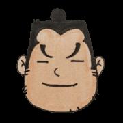 สติ๊กเกอร์ไลน์ Because I am a Samurai.
