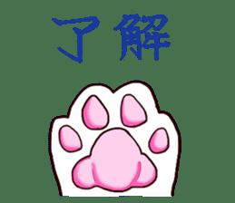 Syo-chan,calico cat sticker #4869485