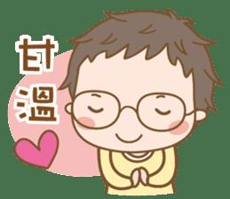 Eyeglasses Boy sticker #4869745
