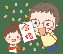 Eyeglasses Boy sticker #4869751