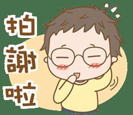 Eyeglasses Boy sticker #4869756